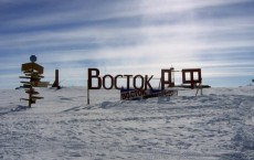 New Bacteria in Lake Vostok is Actually a Contamination: New Reports